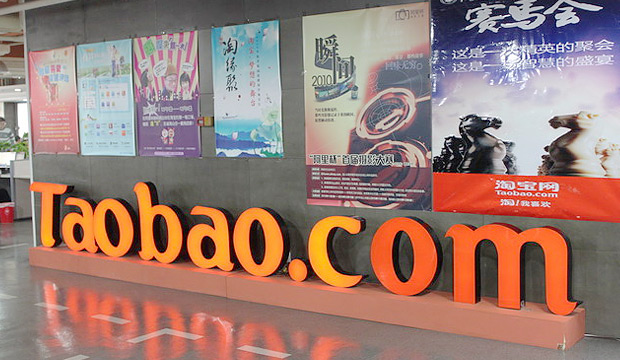 Как покупать на Тао Бао